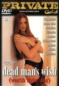 Private Gold 20: Dead Man's Wish