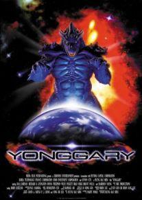 Ёнггари 2001