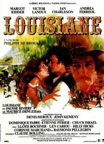 Луизиана (ТВ)