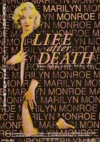 psychology life and marilyn monroe biography Based on joyce carol oates' novel, the australian television series is a fictional biography on marilyn monroe although certain factual events were weaved into the tale as well.